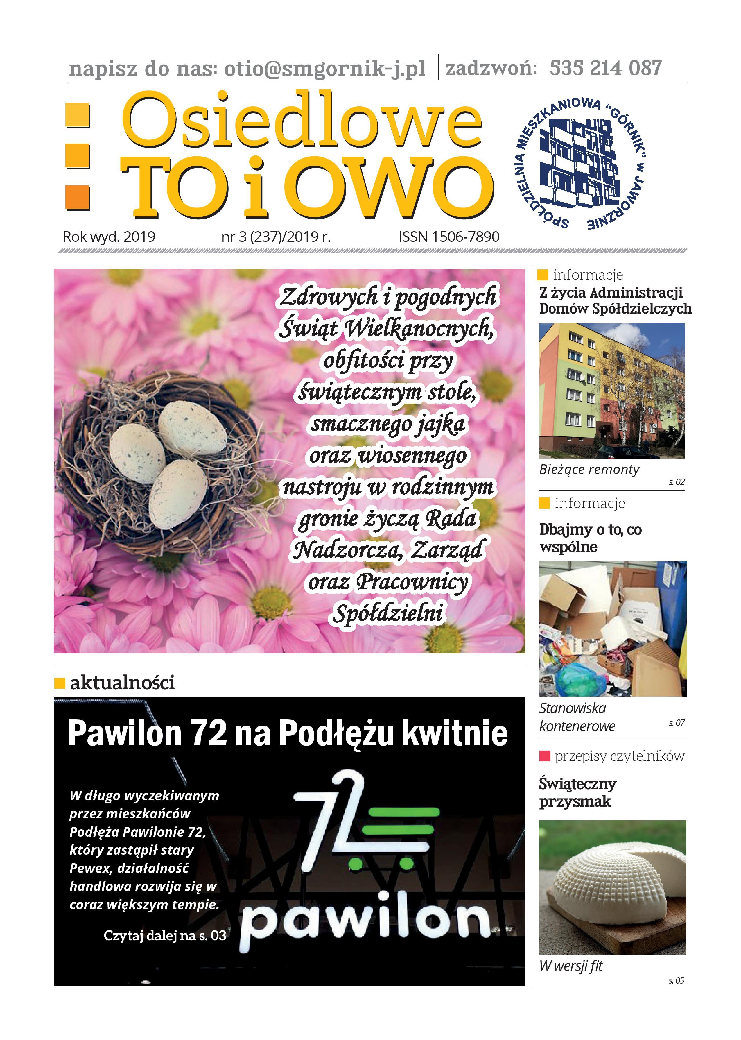 otio022018